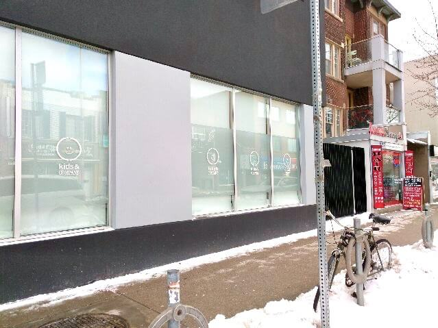 Bloor Christie daycare company