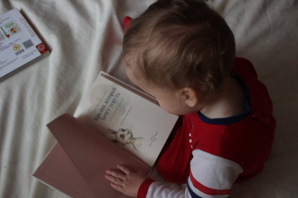 toddler reading a book during quiet time